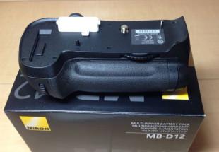 マルチパワーバッテリーパック MB-D12